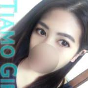 「おススメガール♡マヒロちゃん♡」10/19(金) 02:50 | ティアモのお得なニュース