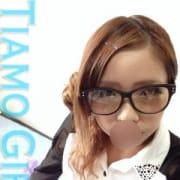 「Pick up Lady ♡ヒカル♡」10/19(金) 13:49 | ティアモのお得なニュース
