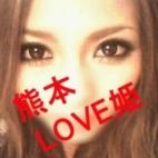 まみ 熊本LOVE姫 - 熊本市近郊風俗