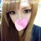 ユウナさんの写真