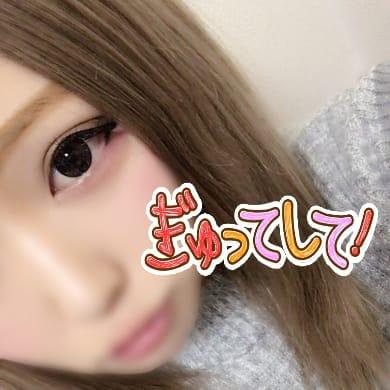 ひまわり【愛嬌抜群☆美形巨乳!】