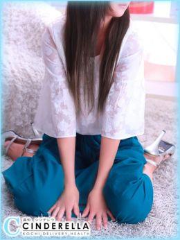 ミリ | シンデレラ【平均年齢20才、風俗未経験の娘が8割以上】 - 高知市近郊風俗