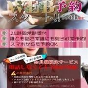 「♪♪当店オリジナルのWEB予約スタート♪♪」03/31(火) 23:00 | 秘密の電停 岡山店のお得なニュース
