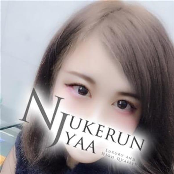 ☆Soyoka☆(ソヨカ)