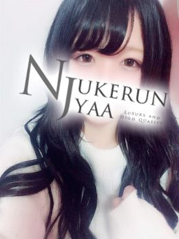 ☆Sara☆(サラ) | Nukerunjyaa - 岡山市内風俗