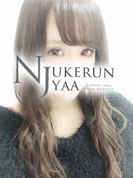☆Yura☆(ユラ) | Nukerunjyaa - 岡山市内風俗