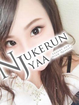 ☆Kako☆(カコ) | Nukerunjyaa - 岡山市内風俗