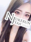 ☆Rua☆(ルア)|Nukerunjyaaでおすすめの女の子
