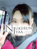 ☆Rai☆(ライ)|Nukerunjyaaでおすすめの女の子