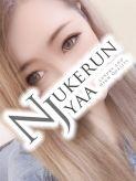 ☆Ayu☆(アユ)|Nukerunjyaaでおすすめの女の子