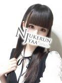 ☆Yuno☆(ユノ)|Nukerunjyaaでおすすめの女の子