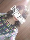 ☆Kanade☆(カナデ)|Nukerunjyaaでおすすめの女の子
