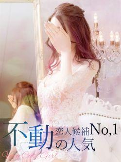 ☆Yuuki☆(ユウキ)|Nukerunjyaaでおすすめの女の子