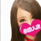 ☆An☆(アン)さんの写真