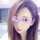 ☆Yuuri☆(ユウリ) Nukerunjyaa - 岡山市内風俗