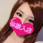 ☆Mizuki☆(ミズキ)さんの写真