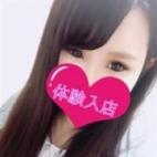☆Kaede☆(カエデ)さんの写真