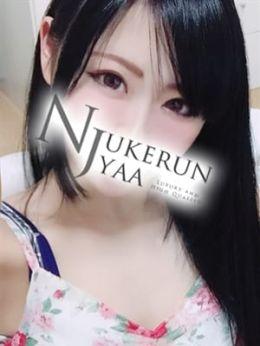 ☆Risa☆(リサ)体験 | Nukerunjyaa - 岡山市内風俗