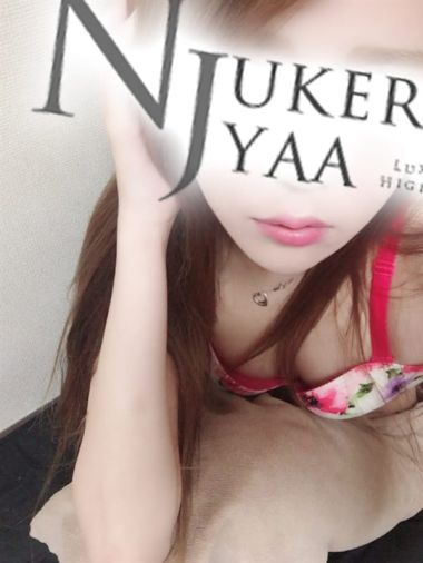 ☆Anna☆(アンナ)体験|Nukerunjyaa - 岡山市内風俗