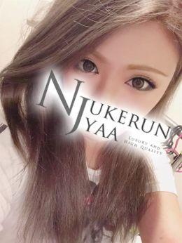 ☆kaori☆(カオリ) | Nukerunjyaa - 岡山市内風俗