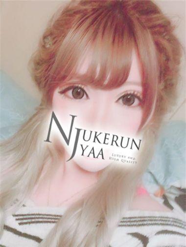 ☆Seika☆(セイカ)|Nukerunjyaa - 岡山市内風俗