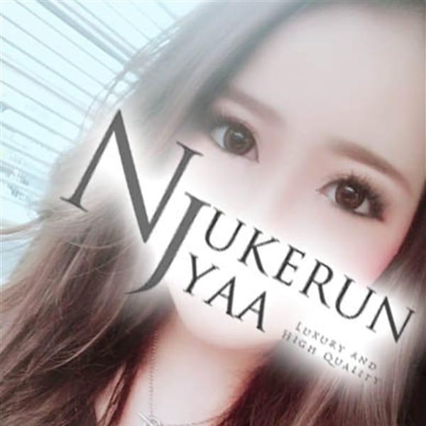 ☆Rino☆(リノ)【☆スレンダー巨乳☆】 | Nukerunjyaa(岡山市内)