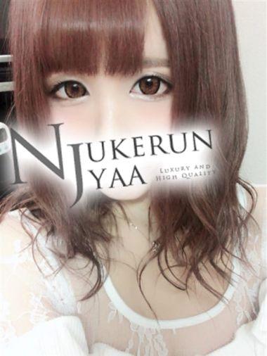 ☆Kana☆(カナ)|Nukerunjyaa - 岡山市内風俗