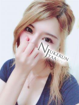 ☆Rika☆(リカ) | Nukerunjyaa - 岡山市内風俗