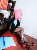 らむ|ミセスOLスタイル(サンライズグループ)でおすすめの女の子