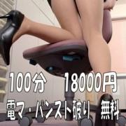 100分18000円コース|ミセスOLスタイル - 岡山市内風俗