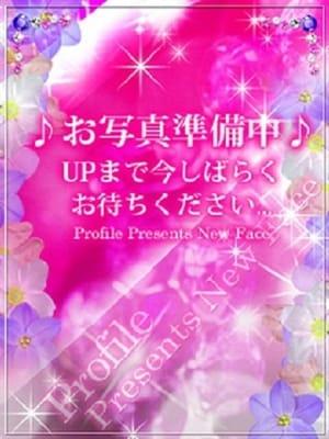 みさき【超絶美脚美少女】