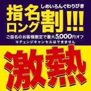 「ご指名でも最大¥5,000円割引開始★岡山最速出張❤」06/24(木) 06:43 | プロフィール岡山のお得なニュース