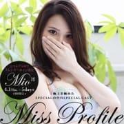 170cmFカップ超モデル級美女【澪mioちゃん】 プロフィール岡山