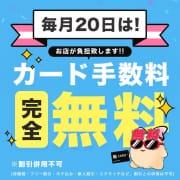「《お客様感謝day》毎月20日はカード手数料完全無料!」09/21(火) 01:55   プロフィール和歌山のお得なニュース