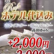 「☆【ホテル代込コース】イベントにプラス☆」11/15(木) 16:40   ルーフ奈良のお得なニュース