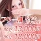 ルーフ奈良の速報写真