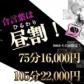 ギャルズネットワーク奈良店の速報写真