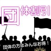 「※幹事様に朗報!ダンタイワリやってます!!」05/31(日) 16:00 | プロフィール奈良店のお得なニュース