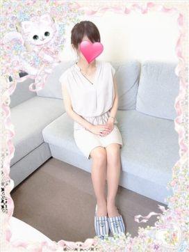 新人 ましろサン|De愛急行 栗東インター店で評判の女の子