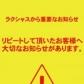 エテルナ彦根の速報写真