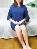 七沢 あいか|エテルナ滋賀でおすすめの女の子