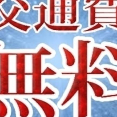 「エテルナ滋賀店 お得なホテルパックプランご用意しております♪」10/23(月) 21:11 | エテルナ滋賀のお得なニュース