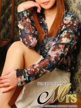 美恵|ミセス大津店で評判の女の子
