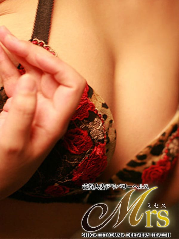 亜紀(ミセス大津店)のプロフ写真5枚目