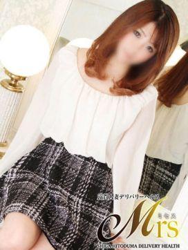 姫 ミセス大津店で評判の女の子