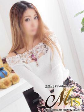 伊代|ミセス大津店で評判の女の子