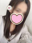 ☆けい☆|pinky★ピンキーでおすすめの女の子