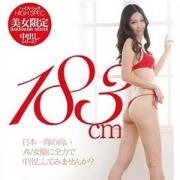 女優マドカ AV女優|OL快感くらぶ金沢 - 金沢風俗