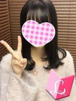 まろん※ロリ黒髪少女☆ | ミス・アントーネ - 金沢風俗