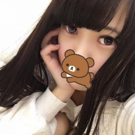 「『超!団体割』2名様以上で! 」01/21(日) 19:17 | L-Style 金沢のお得なニュース